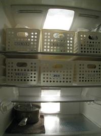 冷蔵庫整理収納.jpg